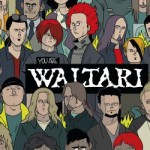 Waltari – You Are Waltari