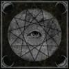 Ex Eye – Ex Eye