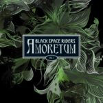 Black Space Riders – Amoretum Vol.1